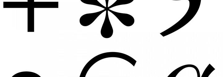 &, @, #, § alebo © - čo sa skrýva za znakmi, s ktorými sa bežne stretávame?