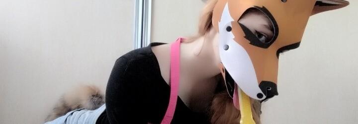 Katka v 16 rokoch prišla na to, že ju vzrušuje hranie sa na zvieratká. Nie je to len sexuálne, ľudí petplay vzrušuje aj upokojuje