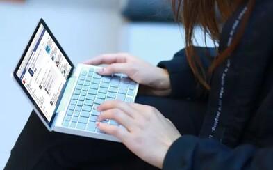 Aj laptop môže mať malý displej. Kompaktný GPD Pocket dostal 7-palcovú uhlopriečku a fyzickú klávesnicu