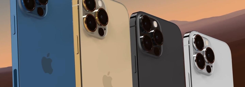 Always-on displej, menší výrez prednej kamery a dlhšia výdrž batérie. Takto by mal vyzerať nový iPhone 13