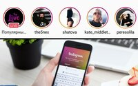 Chystá Instagram spustenie živých vysielaní? Rus objavil danú funkciu ešte v predstihu