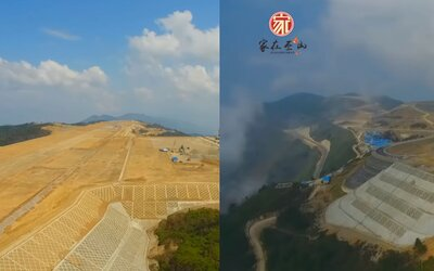 """Číňania """"odrezali"""" z hory, aby mohli vo výške 1800 metrov postaviť letisko. Na odstraňovanie horniny používali výbušniny"""