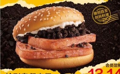 Čínský McDonald's uvede během Vánoc limitovaný hamburger s vepřovým masem z konzervy a sušenkami Oreo