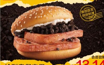 Čínsky McDonald's uvedie počas Vianoc limitovaný hamburger s bravčovým mäsom z konzervy a sušienkami Oreo