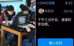Děti v karanténě dostávaly domácí úkoly přes aplikaci. Hromadně jí dávaly nízké hodnocení, aby byla stažena