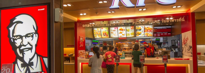 FCK, kuřecí restaurace bez kuřete, to není ideální, inzerovalo KFC v britských denících. Omlouvalo se za nedostatek masa v Anglii