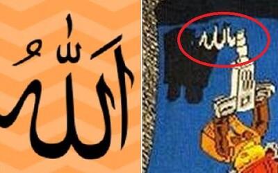 H&M muselo stiahnuť predaj nevinných ponožiek. Švédski xenofóbovia sa zľakli kresby, ktorá vraj pripomína Alaha