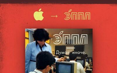 Jak by vypadala loga známých společností, kdyby pocházely ze Sovětského svazu? Firmy Apple nebo Mercedes by na tom byly o dost jinak