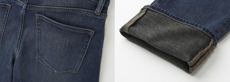 Japonská značka Uniqlo pre nás pripravila revolučné džínsy, s ktorými prekonáš i tie najväčšie mrazy. Zoznám sa s technológiou HEATTECH