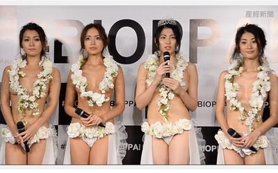 Japonskou soutěž o nejhezčí prsa vyhrála krásná 23letá slečna. Ryoko se bála, že ji zradí nedokonalosti pleti