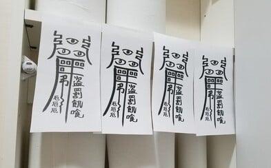Japonský obchod umístil kletbu na toaletní papír, aby ho lidé přestali krást. Zafungovalo to