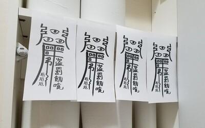 Japonský obchod zaklial toaletný papier, aby ho ľudia prestali kradnúť. Zafungovalo to