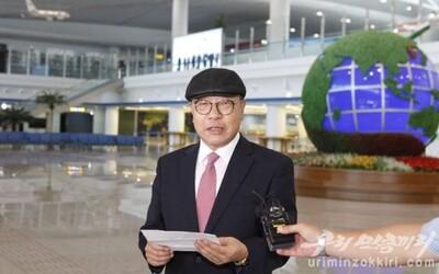 Juhokórejčan dezertoval do KĽDR. Do diktatúry odišiel rovnako, ako pred rokmi jeho rodičia