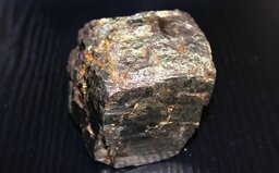 Kanaďance proletěl střechou domu meteorit přímo do postele. Vyvázla bez zranění