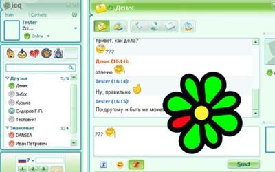 Legendární ICQ se vrací na scénu. Oblíbená aplikace chce mladé zaujmout speciálními funkcemi