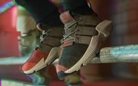 Nečekaná podoba nové kolekce adidas PROPHERE přichází. Propojuje prvky provokace a nekonvenční estetiky