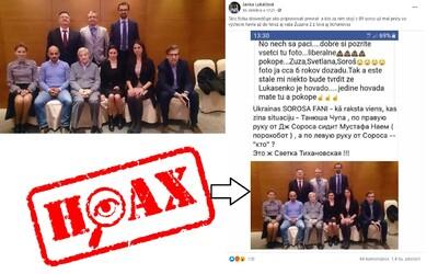 NIE, Zuzana Čaputová nepózovala s Georgeom Sorosom, aj keď sa o tom šíri nový hoax. Na žiadnej takej fotke nikdy nebola