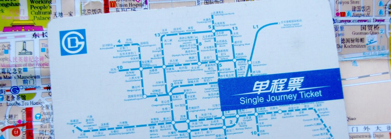 Peking zavedie vstup do metra prostredníctvom odtlačku prsta alebo tváre