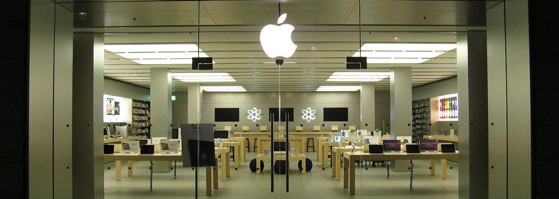 Po iPhone 7 prichádza rad na ďalšie prekvapenie. Apple si chce dať patentovať obyčajnú tašku