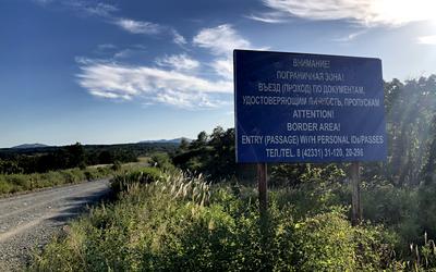 Pokúsili sme sa dostať k hraniciam Severnej Kórey. Cesta viedla cez zabudnutý región na konci sveta (Časť 3)