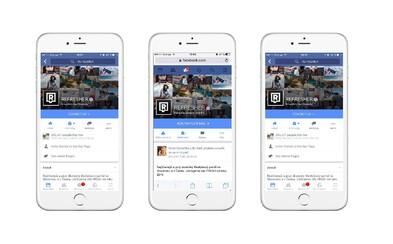 Používání Safari místo Facebook aplikace značně prodlužuje výdrž baterie iPhonu. Plně ji však nenahradí