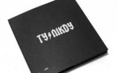 Recenzia: Ty Nikdy - Label
