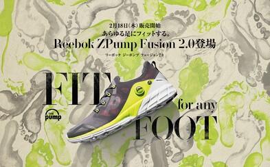 Reebok vylepšuje svoje pumpovacie tenisky ZPump Fusion na úroveň 2.0