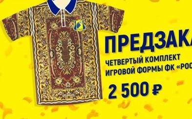 Ruský klub FK Rostov predstavil na novú sezónu kobercové dresy, ktoré si už fanúšikovia vedia predobjednať