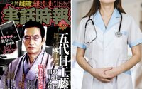 Šéf klanu jakuzy se prý pokusil zabít sestřičku po neuspokojivém chirurgickém zákroku na zvětšení penisu