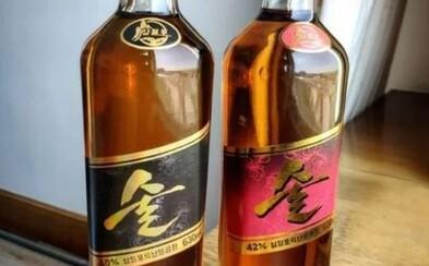Severní Korea začíná vyrábět vlastní whisky. Prý zabraňuje poškození jater, zkopírovala obal známé značky