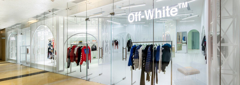 Stane sa zo značky Off-White onedlho lacná fast-fashion?