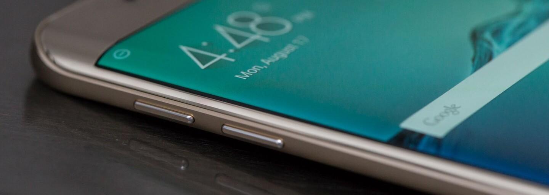 Unikli ceny prichádzajúcich Galaxy S7 a S7 Edge. Zaplatíme za ne viac ako za iPhone?
