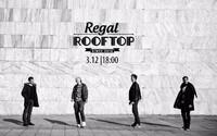 Už túto sobotu vystúpia Prešporskí junáci v Regal Rooftop pri príležitosti zahájenia vianočných trhov