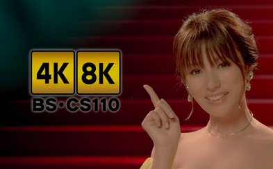 V Japonsku bylo spuštěno první televizní vysílání v rozlišení 8K