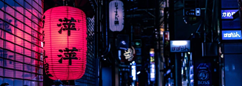 V Japonsku otevřel hostitelský klub s nacistickou tematikou. Po kritice musel zavřít