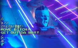 V novém klipu Future Baby od Die Antwoord se Ninja vrací na zem v roce 2198. Jeho japonská robomáma jej nutí do rozmnožování