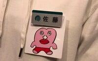 """V obchode v Japonsku môžu zamestnankyne nosiť """"menštruačný odznak"""": Zákazníci tak vedia, kedy majú svoje dni"""