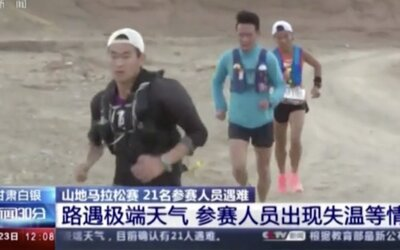 VIDEO: Bežcov ultramaratónu v Číne zasiahla šialená búrka. Vyše 20 ich zomrelo