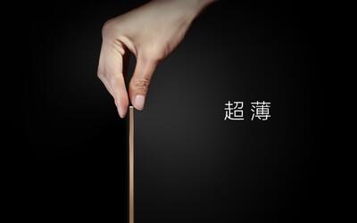 Xiaomi představilo vylepšenou 4K TV s profilem tenčím než 1 cm! Svou cenou drtí konkurenci