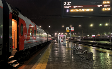 Zdolali jsme přes 9 000 kilometrů dlouhou Transsibiřskou magistrálu, nejdelší železniční trať na Zemi (Část 1.)
