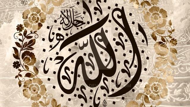 Prečo muslimovia veria v Jediného a nie v trojjediného Boha? Argumenty