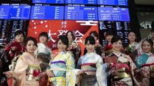 Prvé stretnutie s Japonskom
