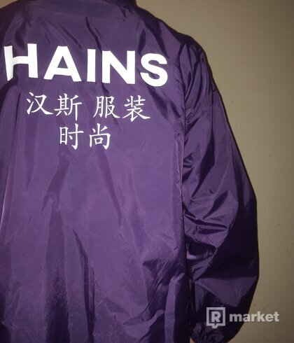 HAINS CLOTHING WINDBREAKER