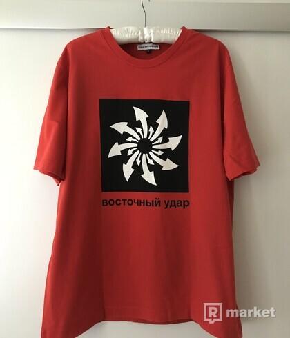 Tričko Gosha Rubchinskiy ss 18 číslo L