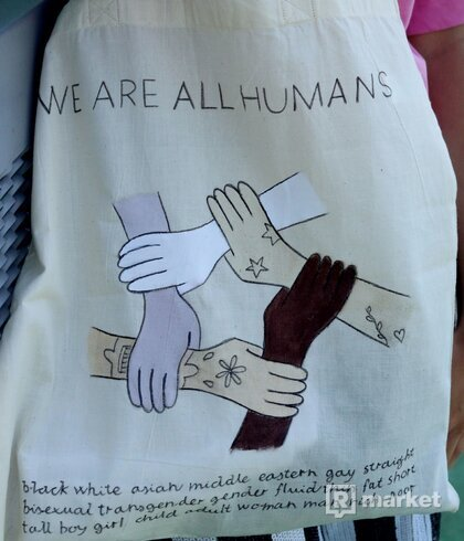 WE ARE ALL HUMANS
