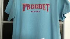 Paccbet Logo Tee