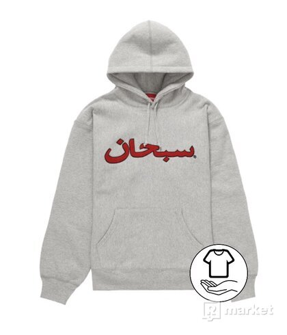 Supreme Arabic Logo Hoodie Gray