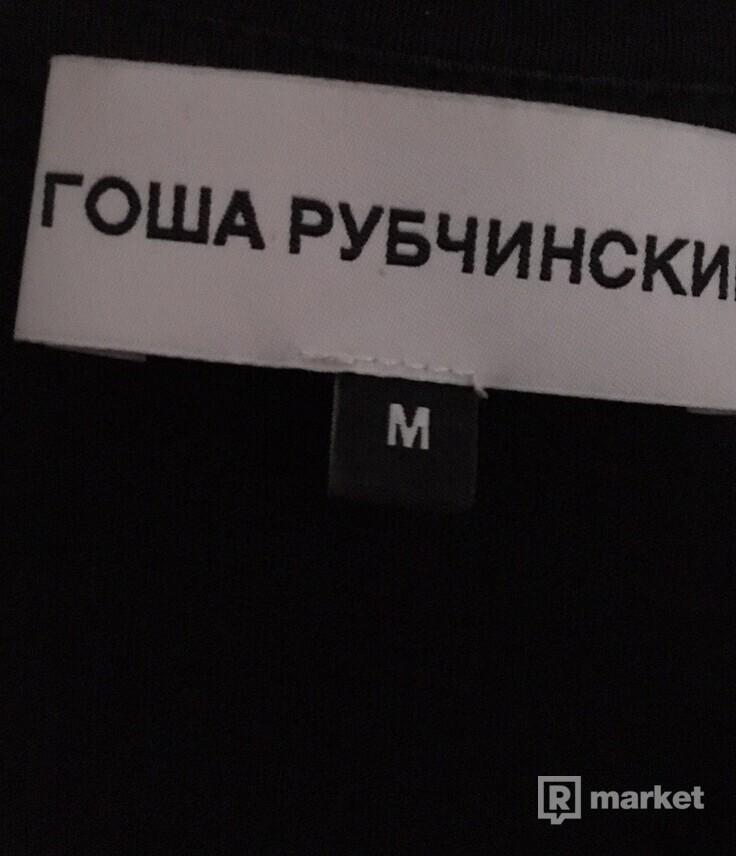 Gosha Rubchinskiy Yin Yang tee