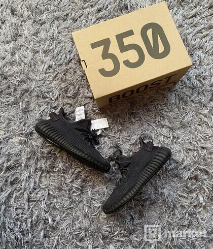 Yeezy Boost 350 v2 Black (non-ref)