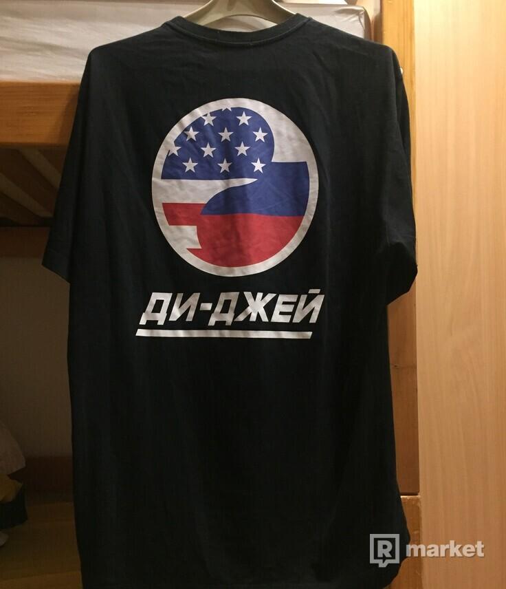 Gosha rubchinskiy DJ-tee
